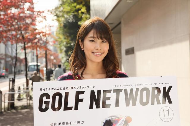"""画像: """"神スウィング""""で話題の稲村亜美さんがゴルフダイジェスト社に来社!"""