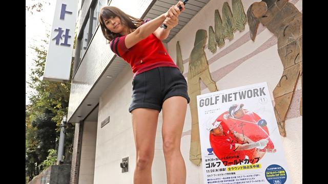 画像: 稲村亜美の神スイング!(ゴルフ・笑)稲村亜美がゴルフW杯応援サポーターに就任! www.youtube.com
