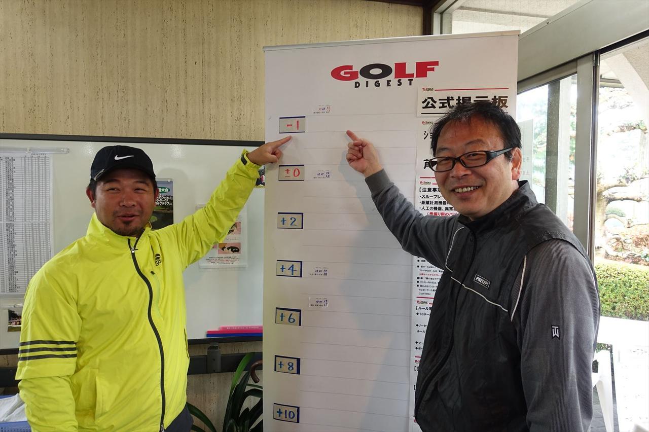 画像: 奇跡! 優勝は2アンダーで「チーム・キムラ」