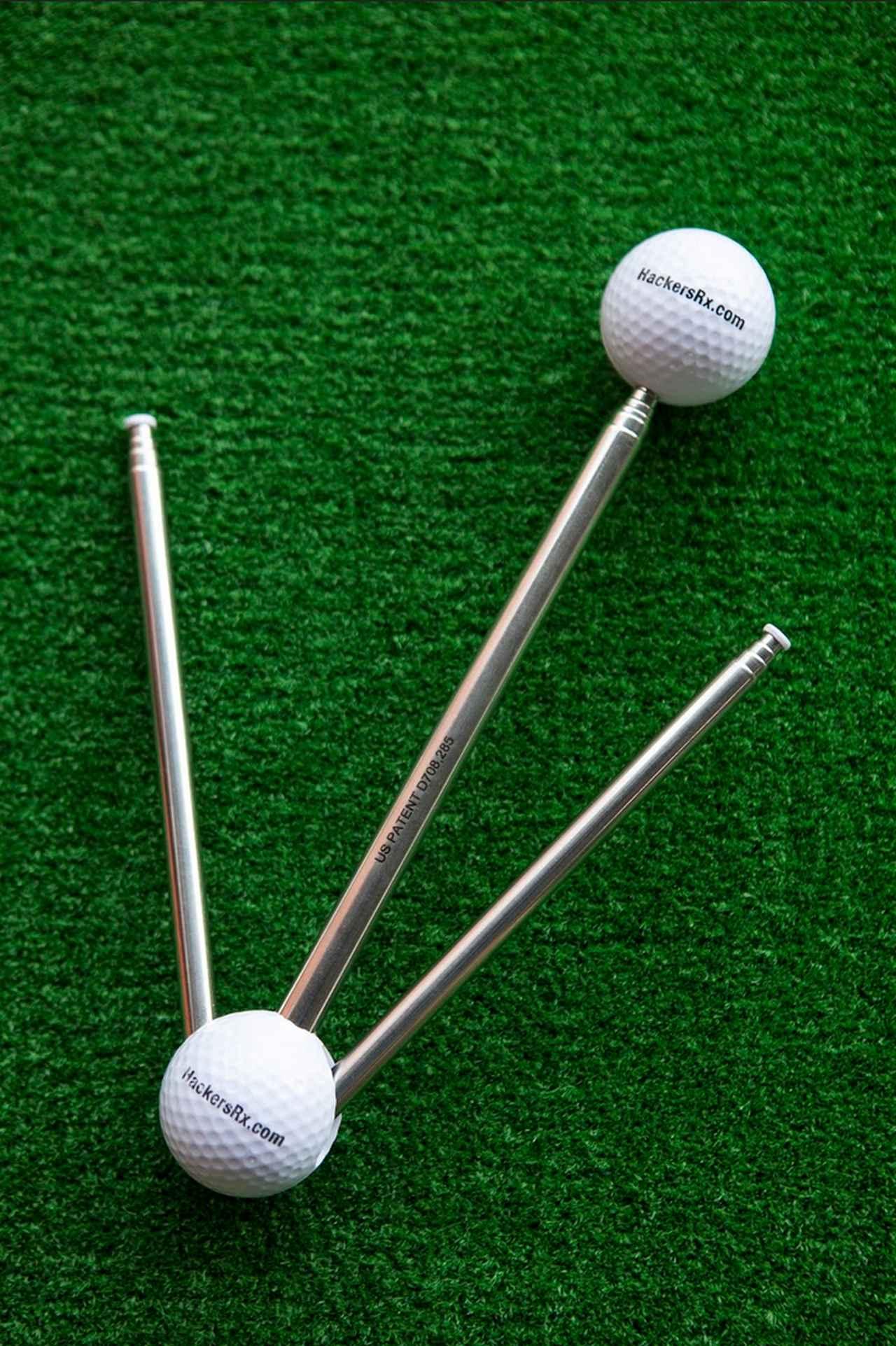 画像: ボールからアンテナが生えたような独特な形状。これが実に重宝する