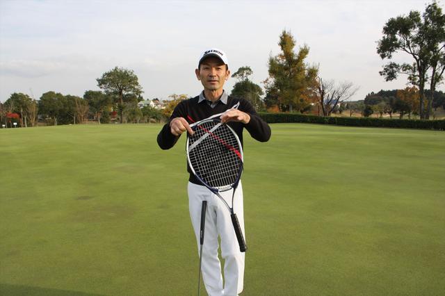 画像3: 伝説の名手・林由郎の孫が教える「ネオ・我孫子流」ゴルフ