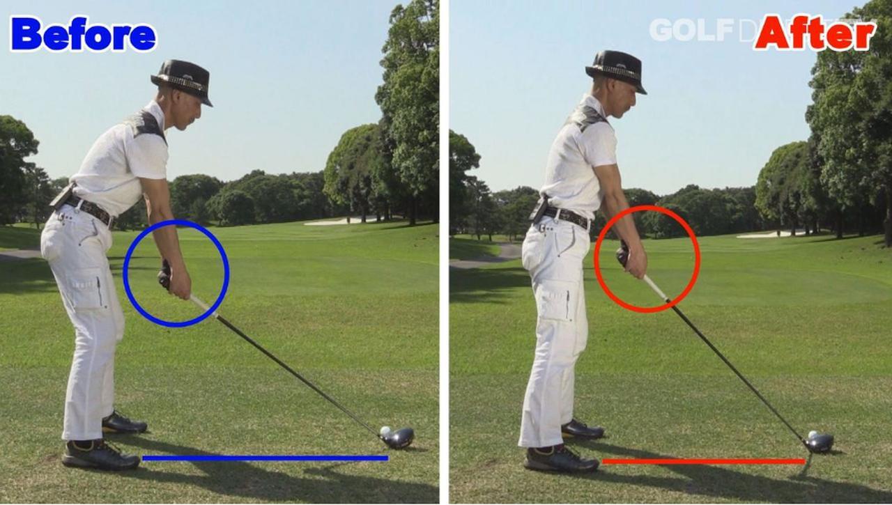 画像: 低く構えすぎていて、力みやすいアドレス(写真左)。高く構えてハンドアップ気味に構えよう(写真右)