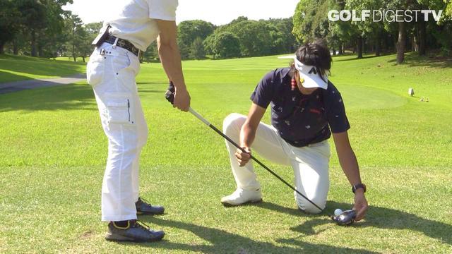 画像: ㊲ドライバーの安定感をアップさせる!ボール1つ半近く立とう「キムトモのわかりました」 youtu.be