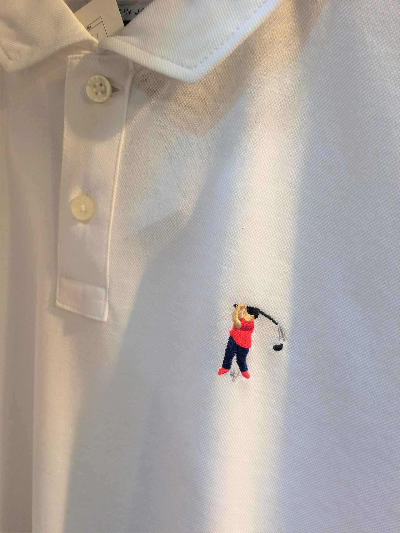 画像: 個人的にはオレンジレーベルの中にあった、この胸の刺繍だけのシンプルなポロシャツがツボ。来春きっと着ている