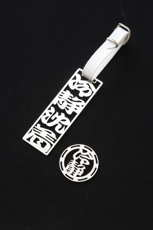 画像: 漢字最大2文字、ひらがな・カタカナは最大6文字まで対応可能なのもうれしい