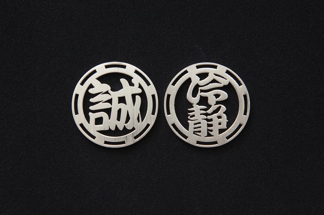 画像: 漢字最大2文字までOK! 存在感がたまりません。