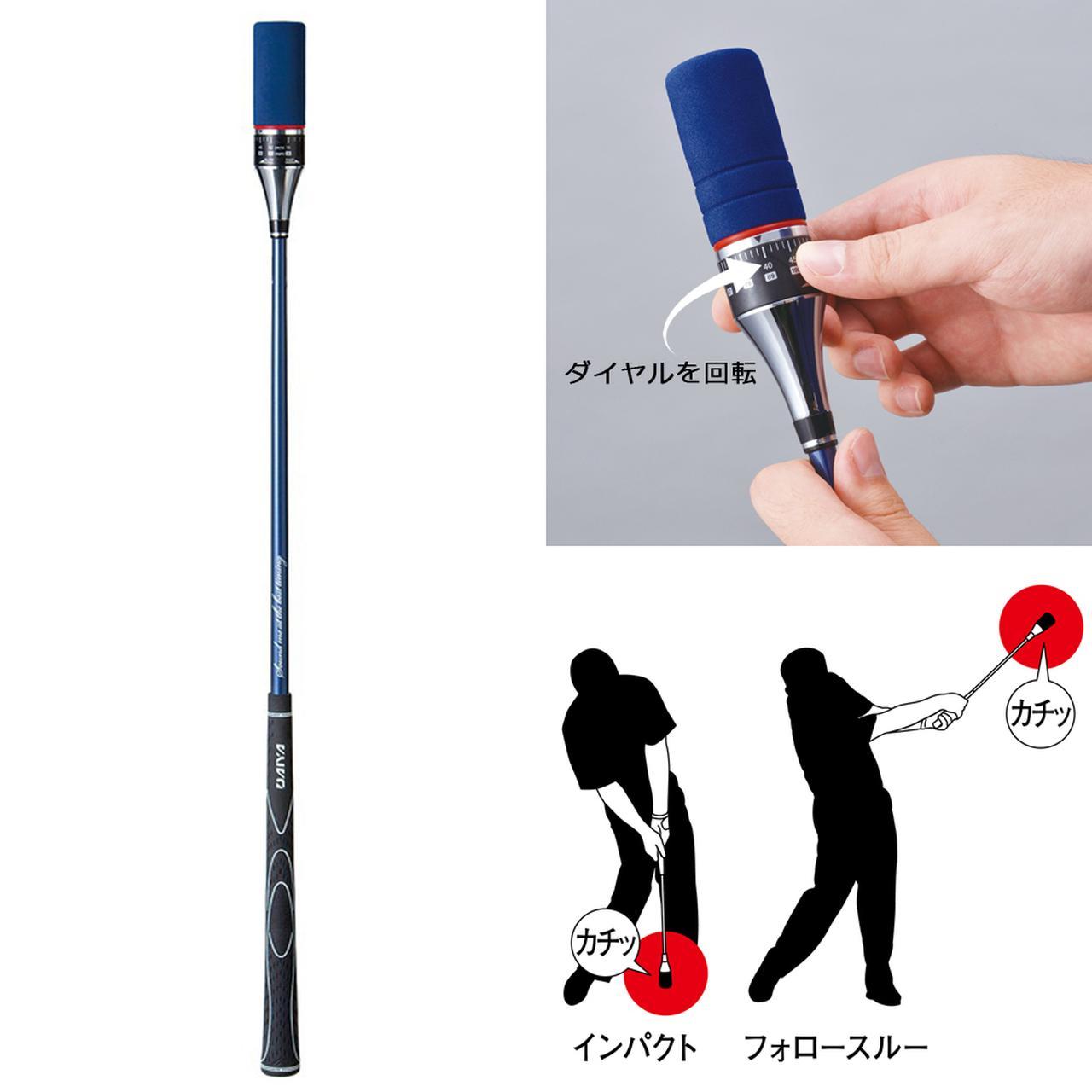 画像: ダイヤコーポレーション|ゴルフ用品 家庭用品 ベビー用品