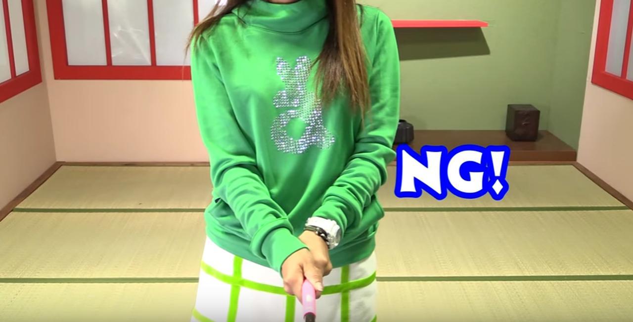 画像: 手首が動かないのはNG!
