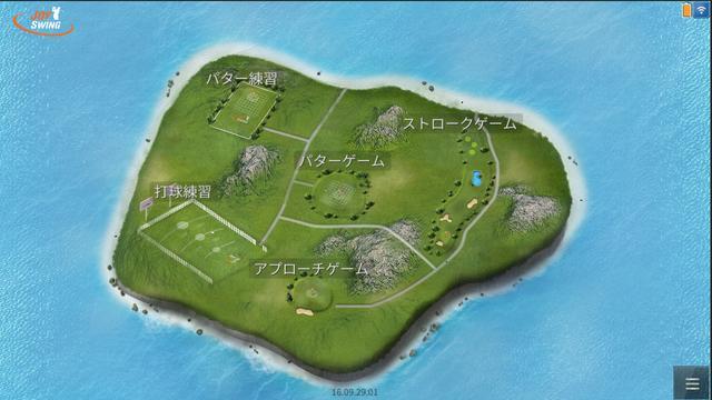 画像: こちらがホーム画面だ。ゴルフアイランドとでも言うのだろうか