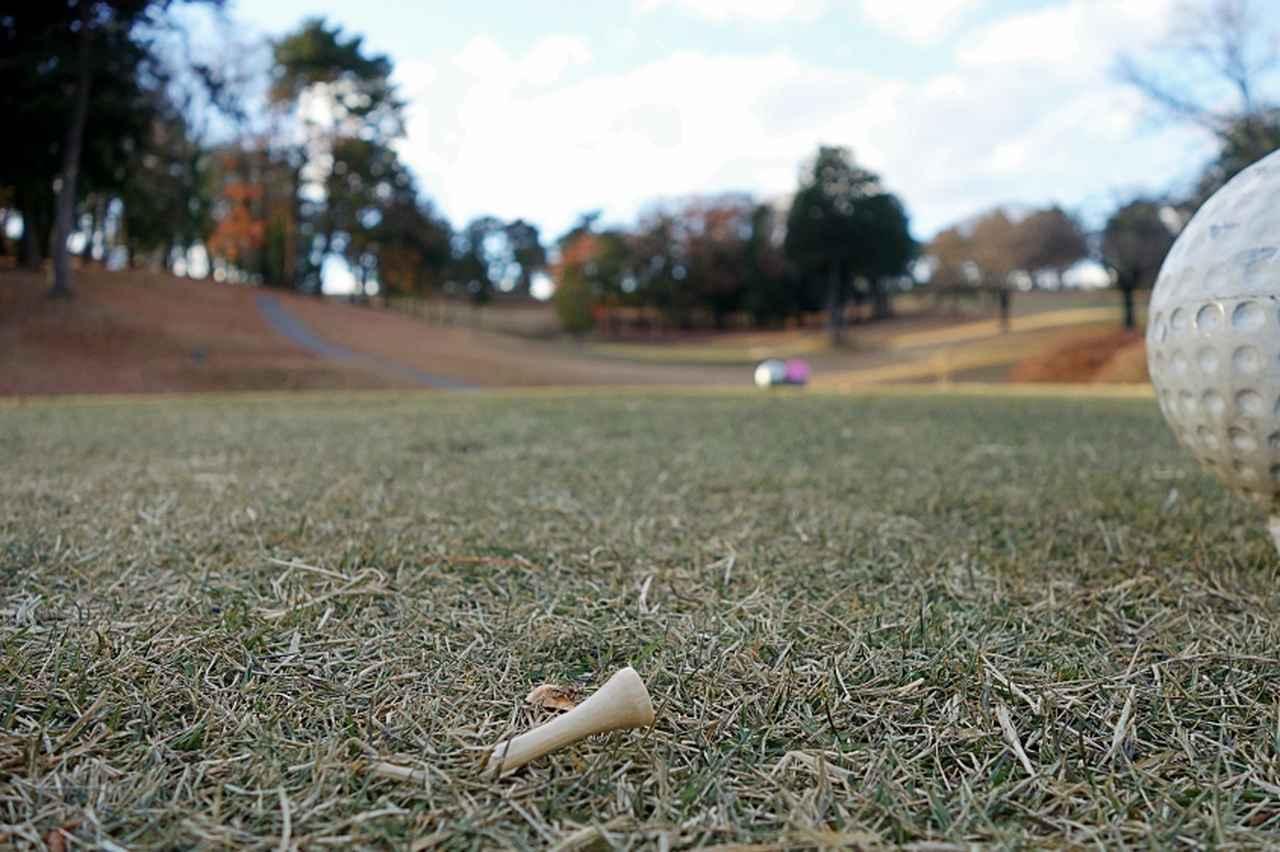 画像: ティグラウンドの小さな大問題。「折れたティ」使う? 使わない? - みんなのゴルフダイジェスト
