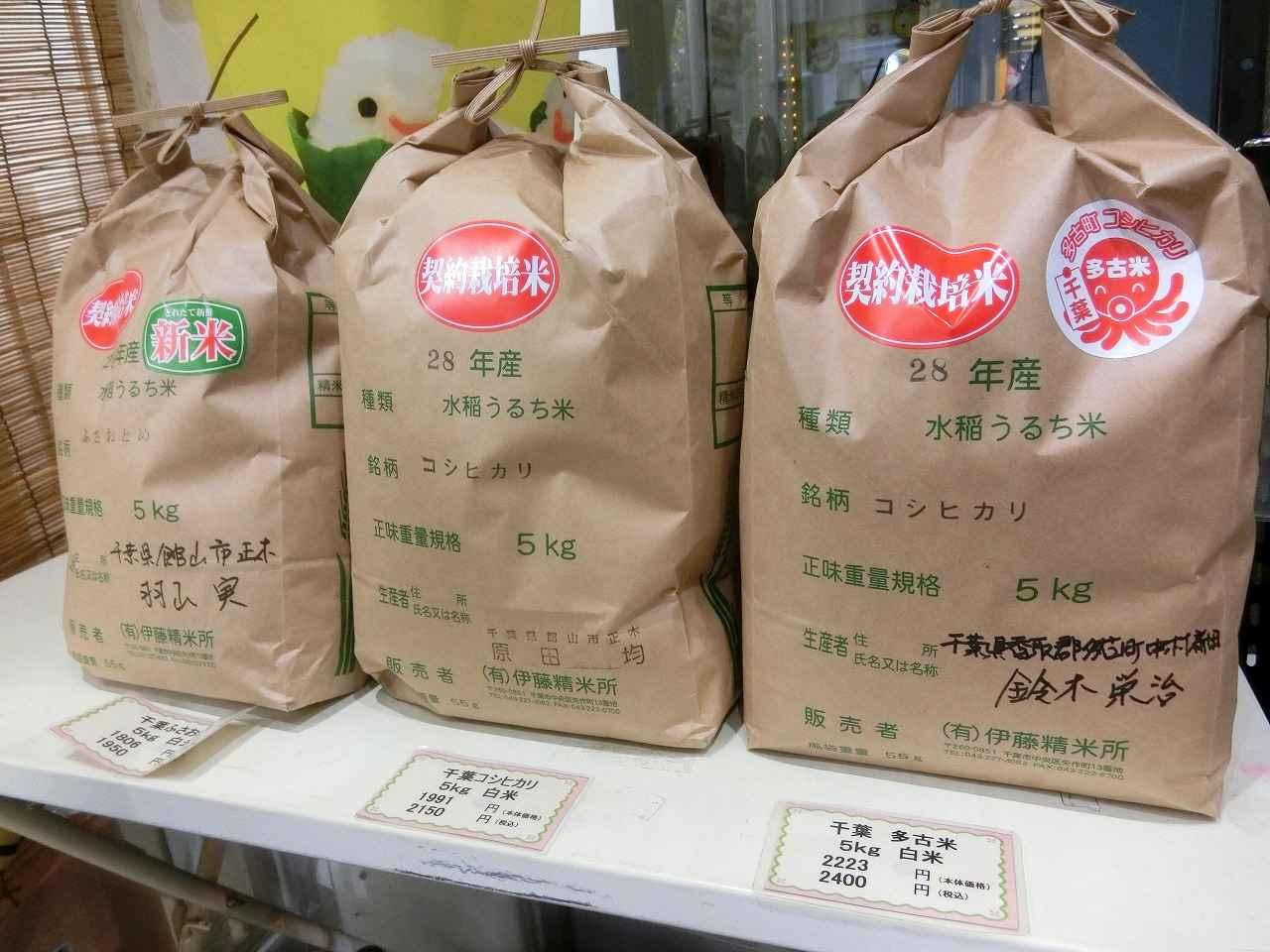 画像: 多古米はPA内のショッピングコーナーで買えますよ