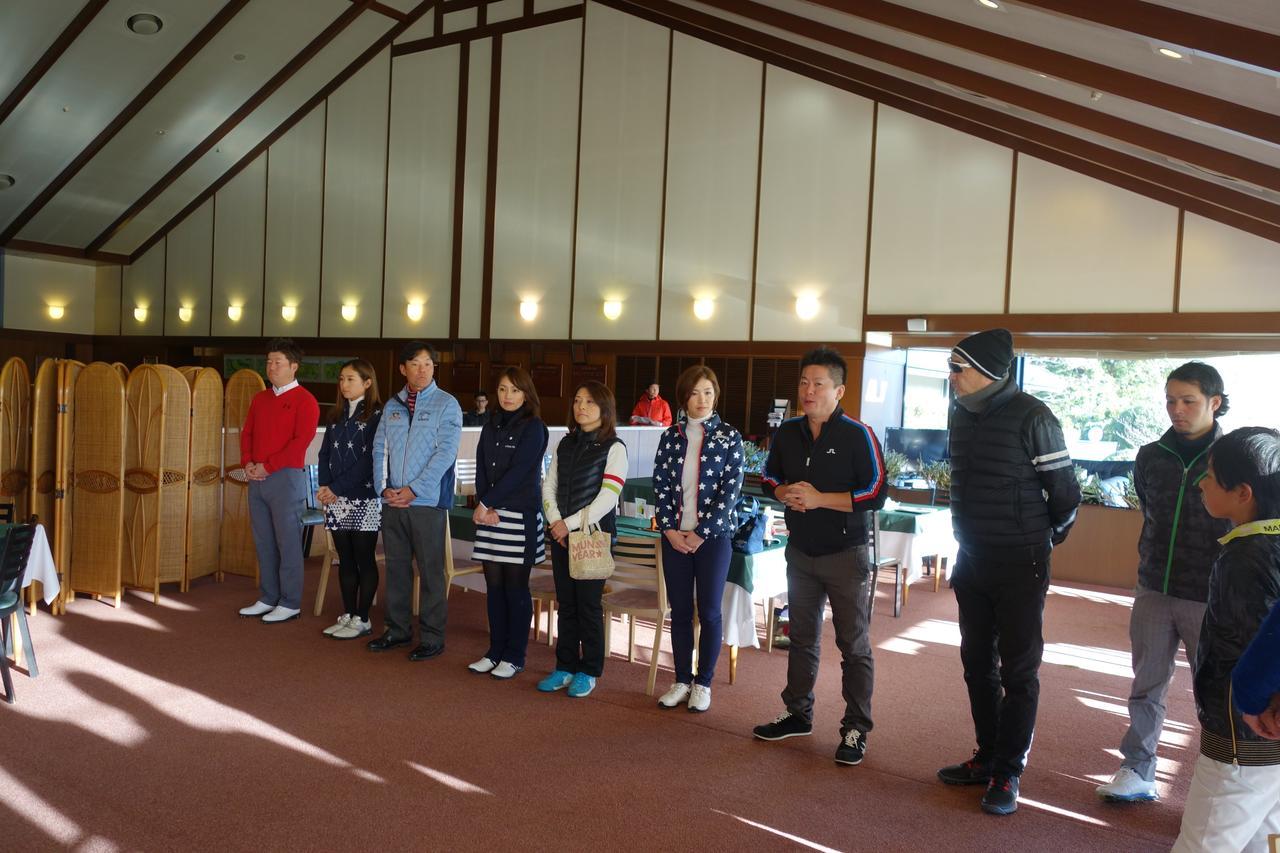 画像: 松村道央、今野康晴、井上莉花、甲田良美らプロゴルファーと、勝間和代さん、マーク金井さんら著名人も参加した