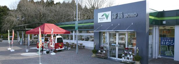 画像: おすすめ情報   野呂PA(上)・千葉東金道路   サービスエリア   ドラぷら