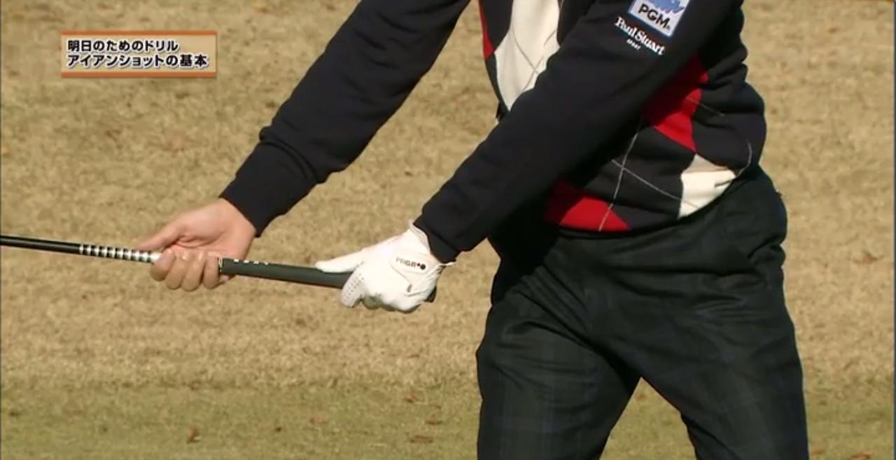 画像: バックスウィングでは「右手が上、左手が下」であるか、グリップエンドがバックルを指しているかをチェック