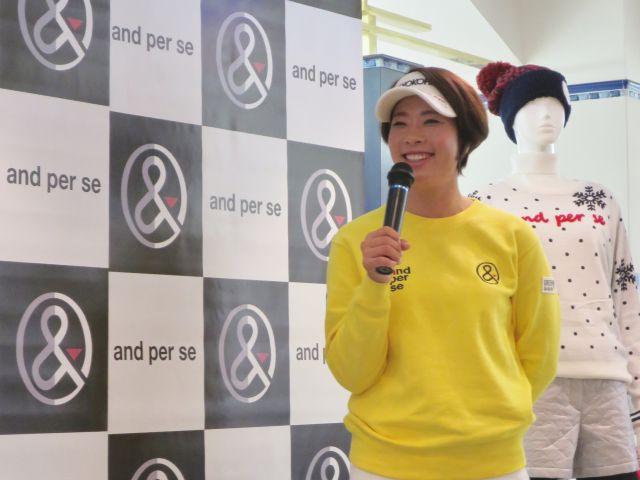画像: がんばれ、森田理香子! 「変えられるのは自分と未来。変えられないのは過去と他人」 - みんなのゴルフダイジェスト