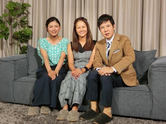 画像: 横峯さくら(写真左)、宮里藍(写真中央)、関根勤さん(写真右)