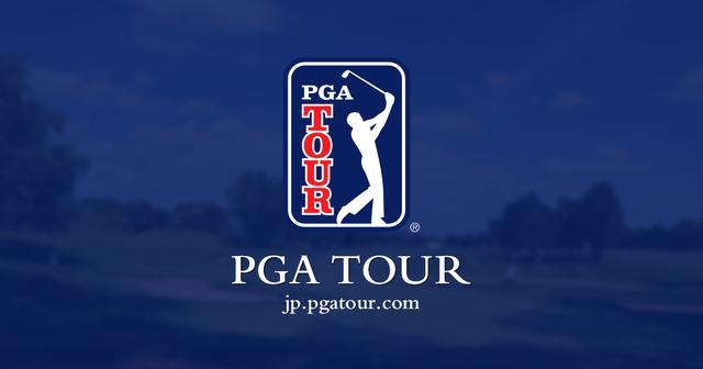 画像: PGA TOUR|PGAツアーなら米国男子ゴルフ