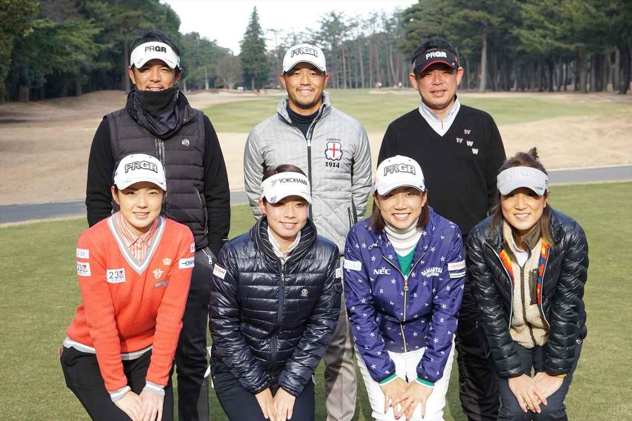 画像: プロギア契約の7名のプロが参加。左手前から辻梨恵、森田理香子、原江里菜、藤本麻子、左後方から矢野東、小平智、平塚哲二