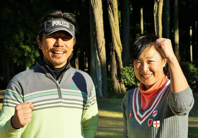 画像: ご夫婦でダブルス競技を探しては参加しているという「久保田暁之・有希子」ペア