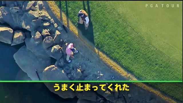 画像4: jp.pgatour.com