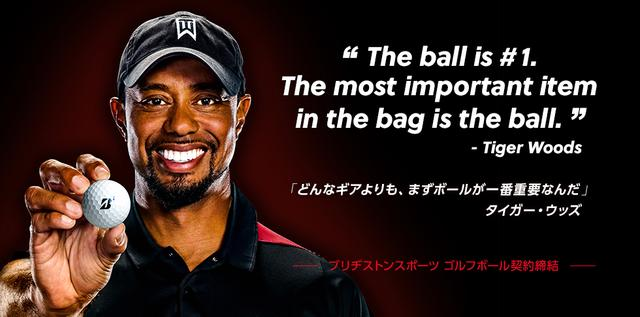 画像: BRIDGESTONE GOLF