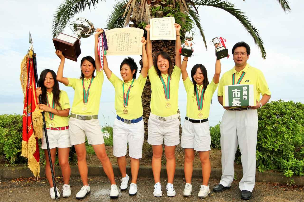 画像: 東北高校時代は、全国高校ゴルフ選手権女子団体の部で優勝した(木戸は写真左から2番目)