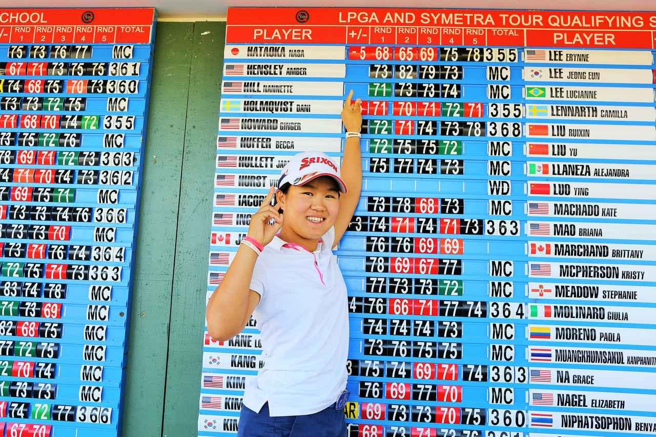 画像: 畑岡奈紗は米女子ツアー最終予選会を14位タイで突破し、来季出場権を獲得した