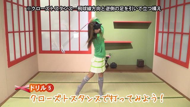 画像: 初心者レッスン⑪「まっすぐ飛ばすにはアウトサイドインを直そう!」板倉由姫乃のゼロからゴルフ youtu.be