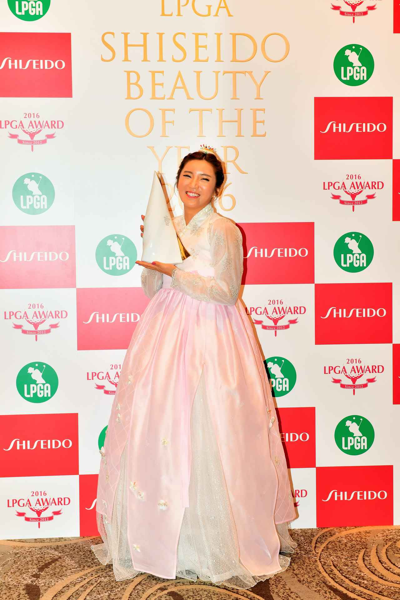 画像: 今年から新設された「LPGA SHISEIDO Beauty of the Year」では、もっとも美しいプレーヤーの座に