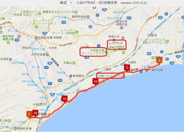 画像: 平塚中継所から小田原中継所まで20.9㎞ japonyol.net