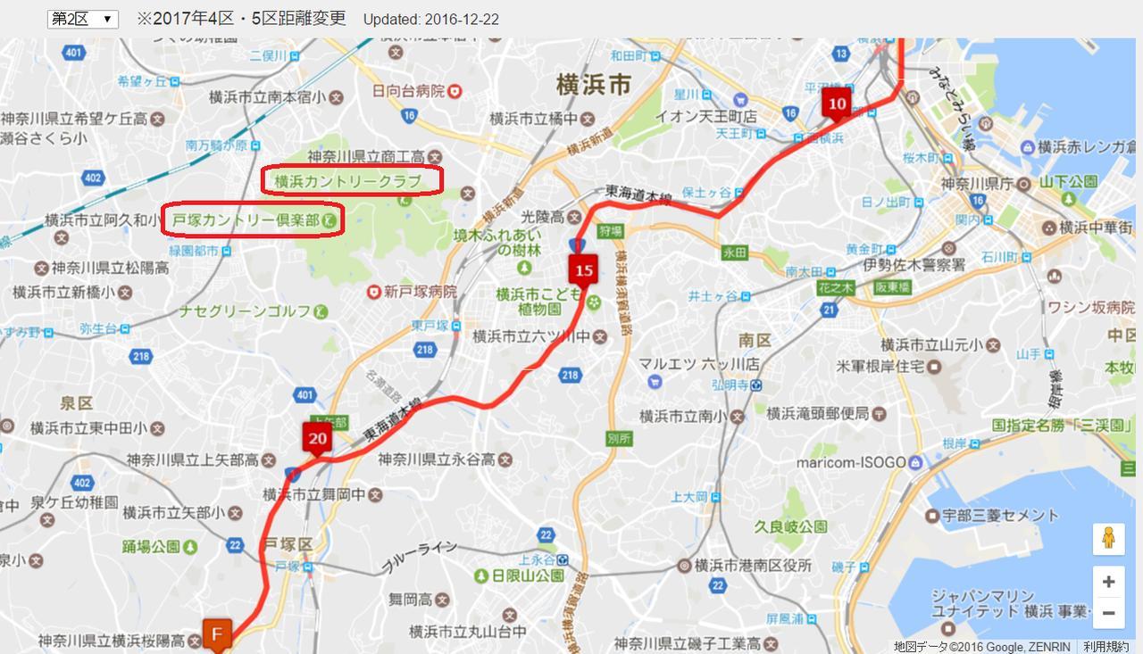 画像: 国道1号線を南下した戸塚にはトーナメントコースの横浜CC、戸塚CCがある japonyol.net