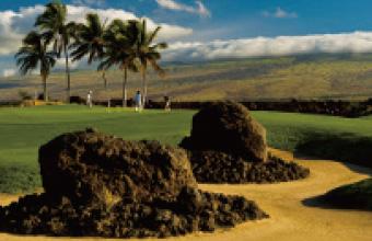 画像: 溶岩が造ったダイナミックなリゾート ハワイ島5日間 ゴルフダイジェスト・ゴルフツアーセンター