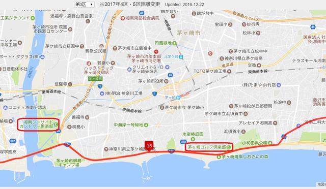 画像: 戸塚中継所から平塚中継所までは21.4㎞ japonyol.net