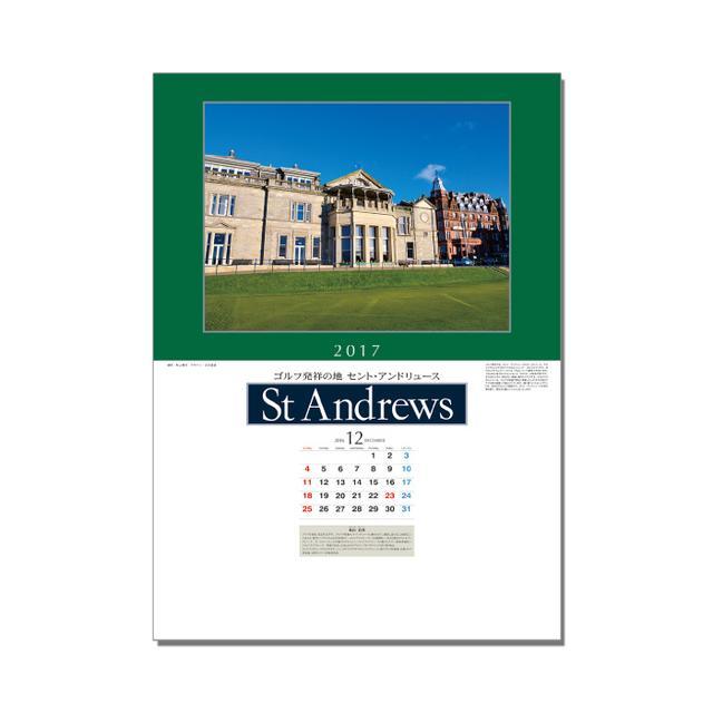 画像: 2017 St Andrews|ゴルフダイジェスト公式通販サイト「ゴルフポケット」