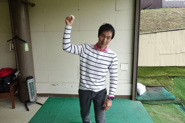 """画像4: 元・日ハムの""""3年連続開幕投手""""の教え「ピッチングの動きでスライスは止められます」【レッスン散歩】"""