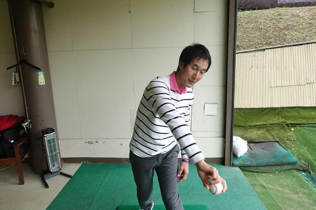 """画像12: 元・日ハムの""""3年連続開幕投手""""の教え「ピッチングの動きでスライスは止められます」【レッスン散歩】"""