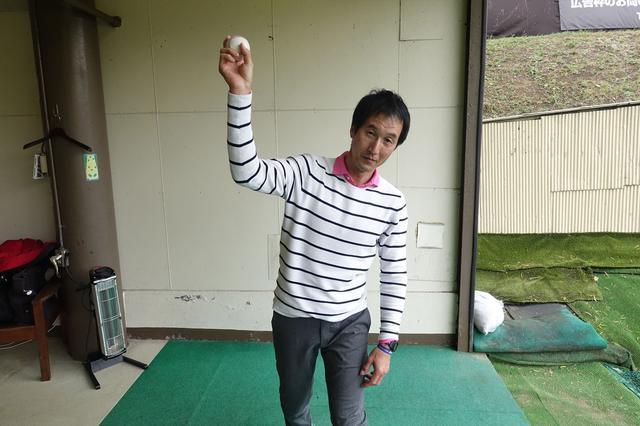 """画像5: 元・日ハムの""""3年連続開幕投手""""の教え「ピッチングの動きでスライスは止められます」【レッスン散歩】"""
