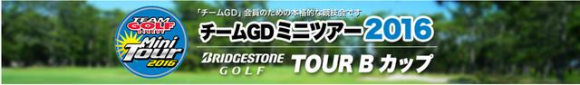 画像: www.golfdigest.co.jp