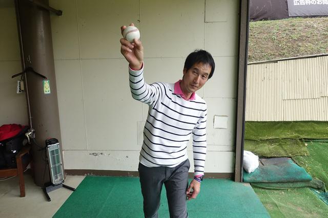 """画像7: 元・日ハムの""""3年連続開幕投手""""の教え「ピッチングの動きでスライスは止められます」【レッスン散歩】"""