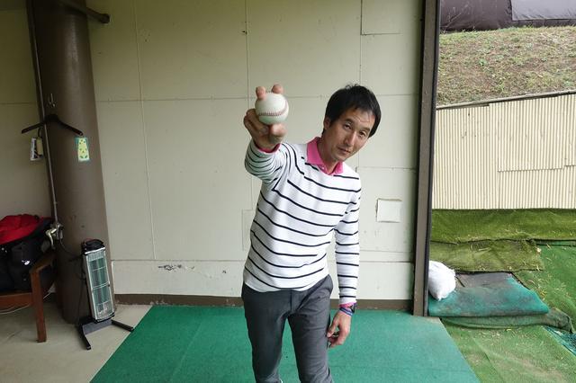"""画像8: 元・日ハムの""""3年連続開幕投手""""の教え「ピッチングの動きでスライスは止められます」【レッスン散歩】"""