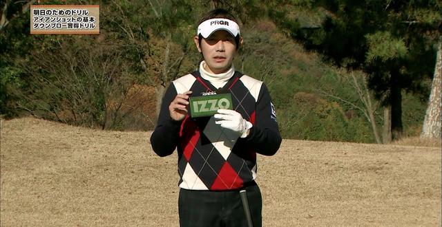 画像: 手前にモノを置くだけでダウンブローは習得できる! アイアンショットの「練習ドリル」 - みんなのゴルフダイジェスト