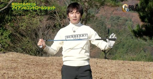画像: アイアンのコントロールショットは「三角形」で身につける - みんなのゴルフダイジェスト
