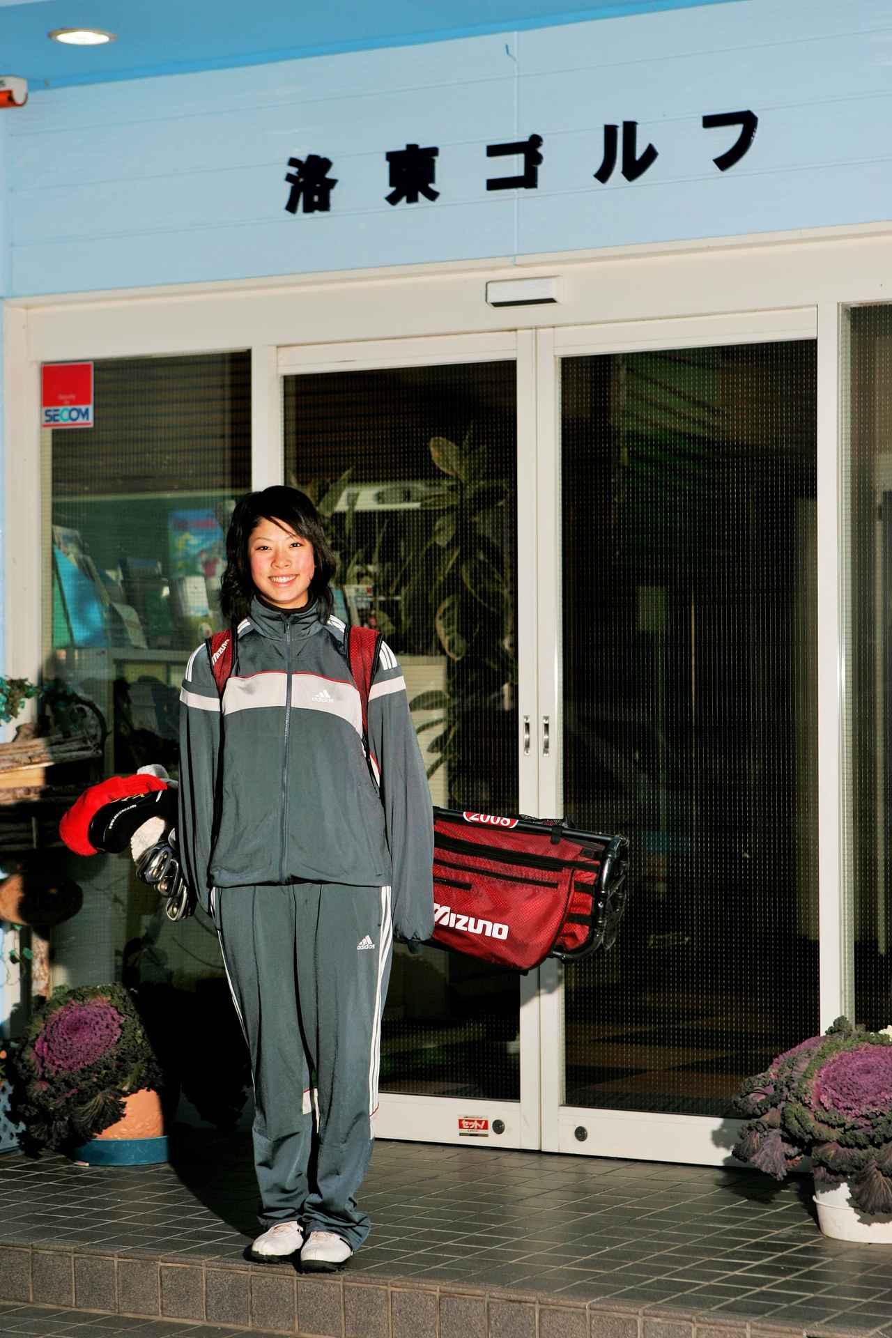 画像: 地元京都・山科の練習場「洛東ゴルフ」が森田の原点