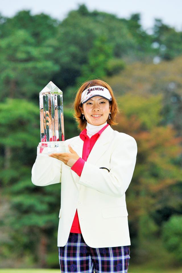 画像: 2010年「樋口久子IDC大塚家具レディス」でツアー初優勝を果たした