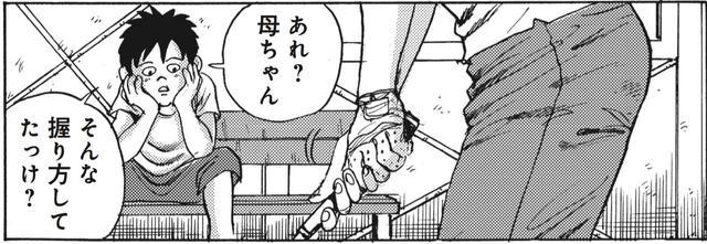 画像: みなさんは、どんな握り方をしていますか?
