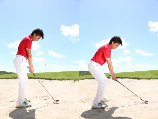 画像: バンカーショットで飛ばしたいなら「近くに立つ」のが正解! - みんなのゴルフダイジェスト