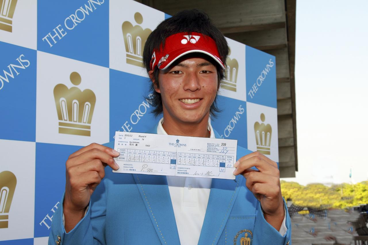 画像: 石川遼の「58」は日本ツアー最少記録