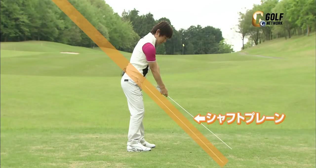画像: 「ハーフスイング素振り」でシャフトプレーンを意識しよう! - みんなのゴルフダイジェスト