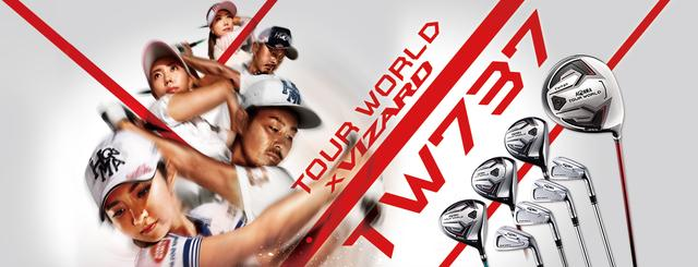 画像: TW737|TOUR WORLD × VIZARD|HONMA GOLF