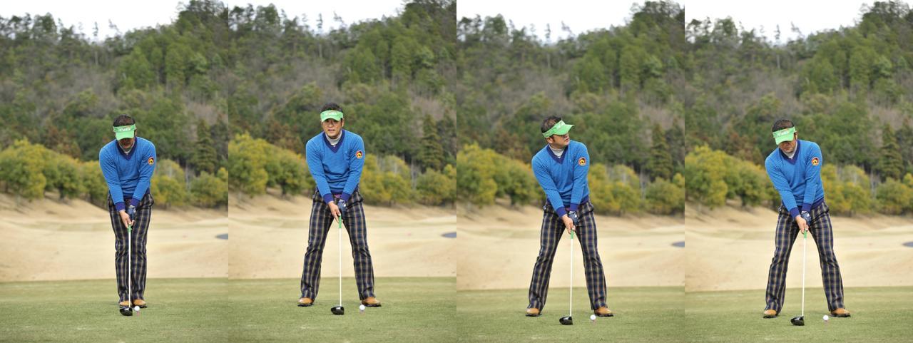 画像: 【安楽拓也の飛ばし術】ヘッドが走る! 「飛ばせる構え」の作り方 - みんなのゴルフダイジェスト